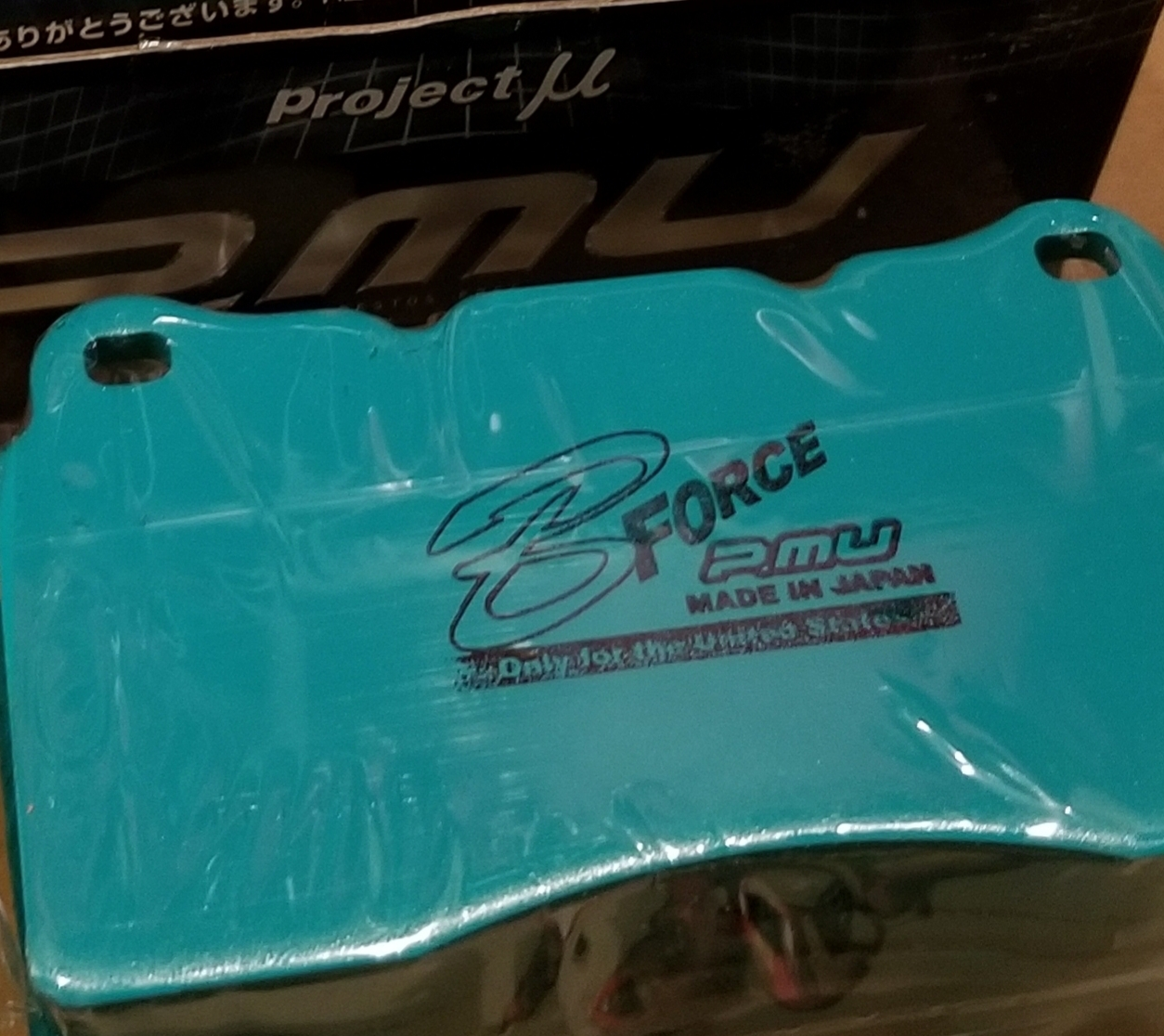 FS .Brand New Project MU street sport Front Break Pads.-20190309_175308-jpg
